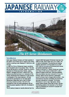 Japanese Railway Information
