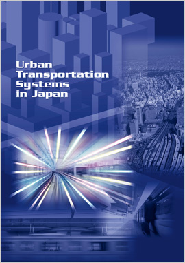 Urban Transportation Systems in Japan