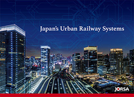 Japan's Urban Railway Systems
