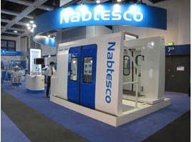 InnoTrans 2014 Japan Nabtesco
